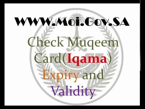 Moi Gov Sa Check Iqama Expiry Date Youtube