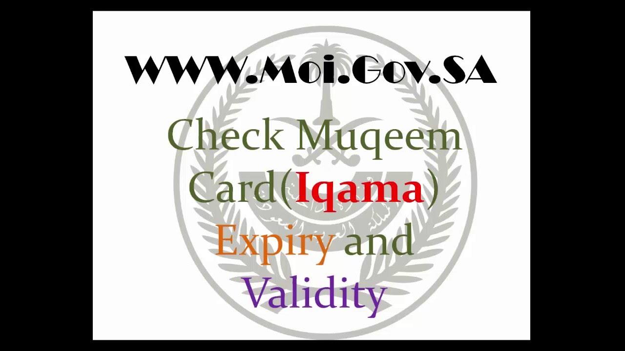 moi gov sa Check Iqama Expiry Date by Khurram Shahzad