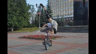БМХ стрит Иваново