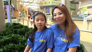Publication Date: 2019-01-04 | Video Title: HOHOVAN  @ Cyberport Pitching