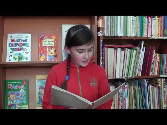 Изображение предпросмотра прочтения – АлинаГабайдуллина читает произведение «Просто старушка» В.А.Осеевой