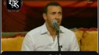 Kadim Al Sahir Jalsa Ya Hala Eb Hal 6ool