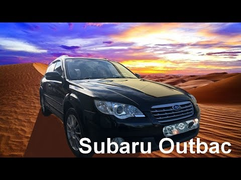 Недостатки Субару Аутбек. Обзор Subaru Outback. #subaruoutback #субаруаутбек