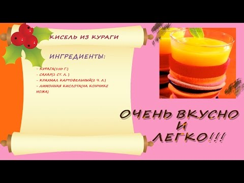 Рецепты детского сада, рецепты с фото. Готовим блюда из