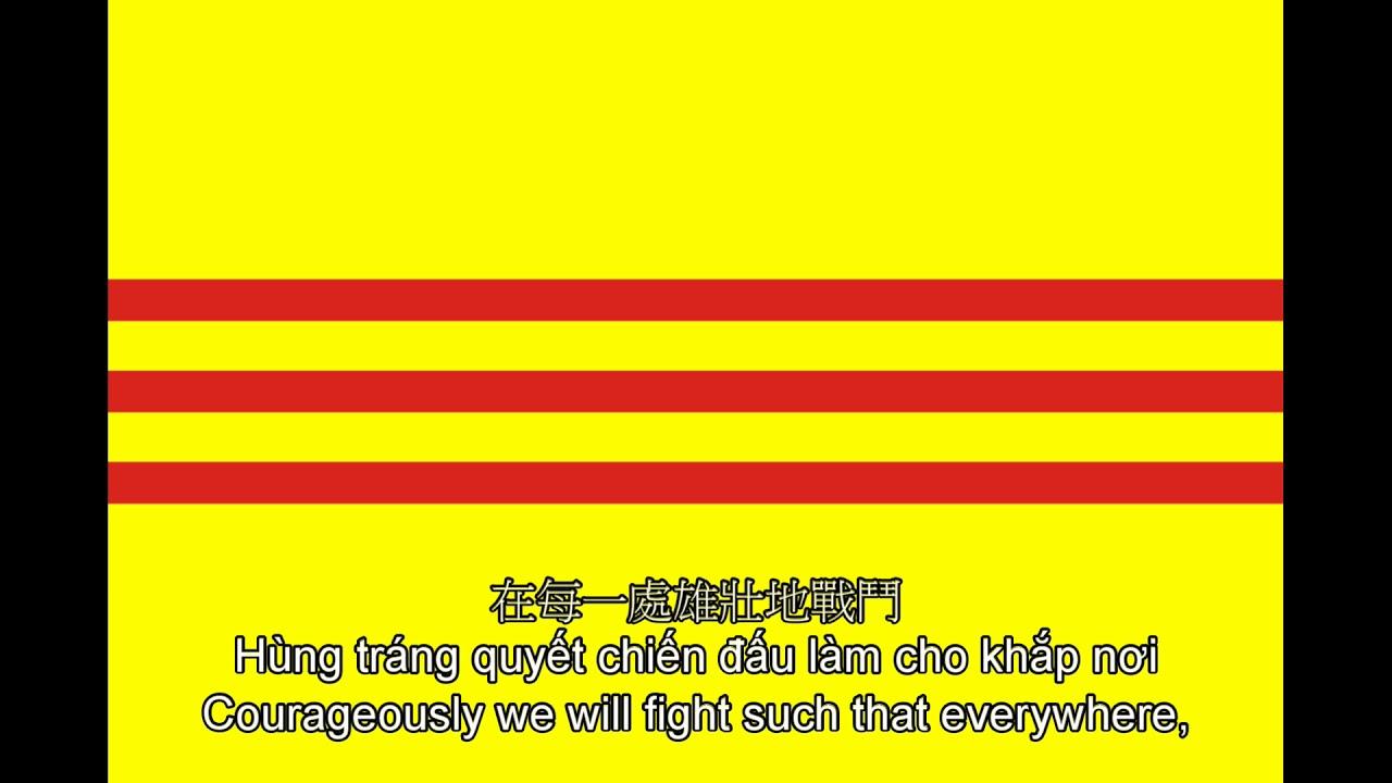 越南共和國 (南越) 國歌 「通告公民」 HD - YouTube