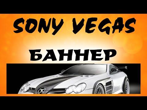 AVS Video Converter скачать бесплатно на русском языке