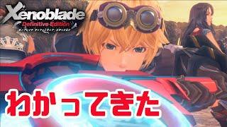 #2【ゼノブレイド】発売日!初見プレイ【Xenoblade/switch】
