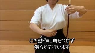 きれいな体配を目指そう③ (弓道の体配) 「うらはずが動かない きれいな弦の返し方」