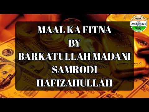 Maal Ka Fitna.  Barkatullah Madani Samrodi Hafizahullah