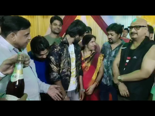 Chintu Pandey Birthday Celebration on the of Bhojpuri Film DOSTANA