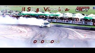 Drift Championship of Ukraine 2016: Stage 2 (Vinnitsa)