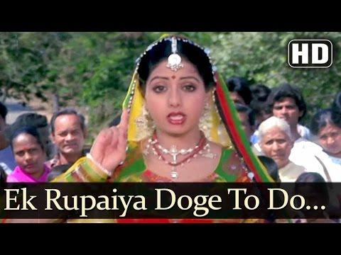 Ek Rupaiya Doge To Do Kam (HD) Sherni Songs - Sridevi - Shatrughan Sinha - Anuradha Paudwal