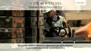 видео Вакуумная машина, дорожная техника на официальном сайте Камаз.