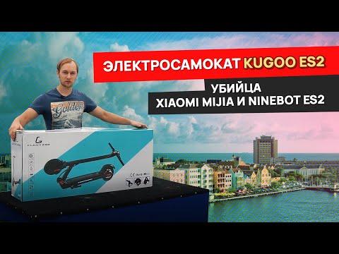 Электросамокат Kugoo ES2 полностью разобран || Идеальный электросамокат для города