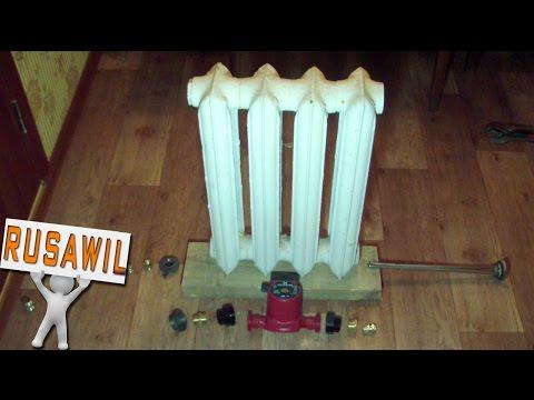 видео: Автономное отопление своими руками. Экономный котел из батареи для теплого пола