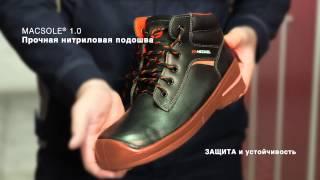 видео Восток спецодежда москва