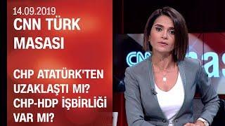 CHP Atatürk'ten uzaklaştı mı? CHP-HDP işbirliği var mı? - CNN TÜRK Masası 14.09.2019 Cumartesi