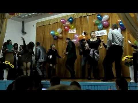 Чучевичи, встреча выпускников 2013 (конкурс танцев)
