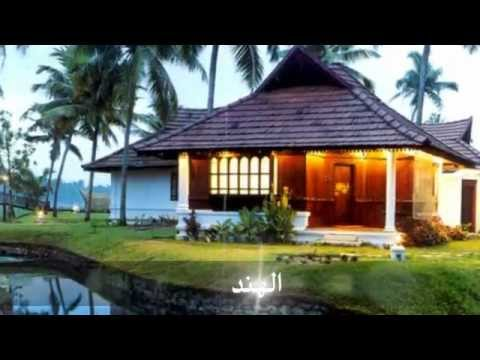 Orient Star Travel And Tourism