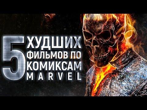 Путин снялся в новом фильме от MARVEL