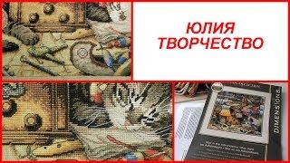 DIMENSIONS/Макс Рыболов/СП