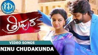 Tripura Movie - Ninu Chudakunda Manasu Video Song || Swathi Reddy || Naveen Chandra