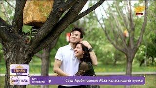Мұқағали Мақатаев – «Күрсінбеші» (Оқыған: Айбек Сағатбек, Сымбат Елубаева)