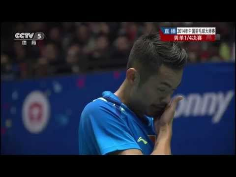 [HD] QF - MS - Lin Dan vs Zi Liang Derek Wong - 2014 China Masters Grand Prix Gold