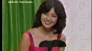 それは秘密です 倉田まり子