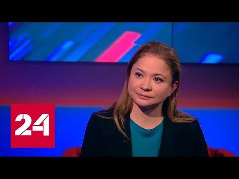 Смотреть Юлия Шойгу: главное достижение - создание системы психологической помощи людям в ЧС - Россия 24 онлайн