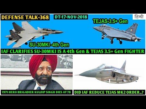 Indian Defence News:IAF Reduce Tejas Mk2 Order,SU 30mki 4th Gen,Tejas 3.5+ Gen,Brigadier Kuldip Sing