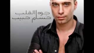 Hossam Habib - Addeiha / حسام حبيب - عديها