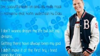 Cheek - Jippikayjei (Lyrics & English Subs)