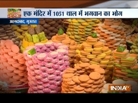 Annakut Utsav 2018 Devotees Offer 1051 Kinds Of Food To God At Swami Narayan Temple