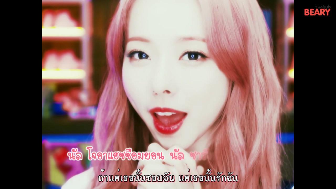 [Thaisub - Karaoke] ViVi LOOΠΔ (이달의 소녀 비비) - Everyday I Love You (Feat. HaSeul) - YouTube