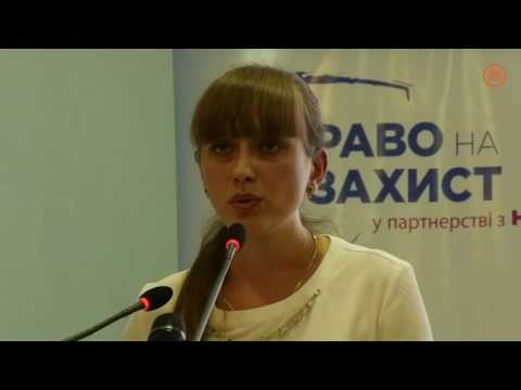 Видео Организация право на ползване
