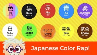 Learn Japanese Colors RAP song!