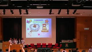 Publication Date: 2017-10-11 | Video Title: Holy Angels Canossian School 天