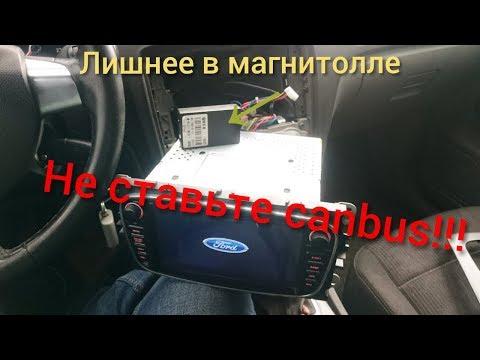 Магнитолла андроид на фф2