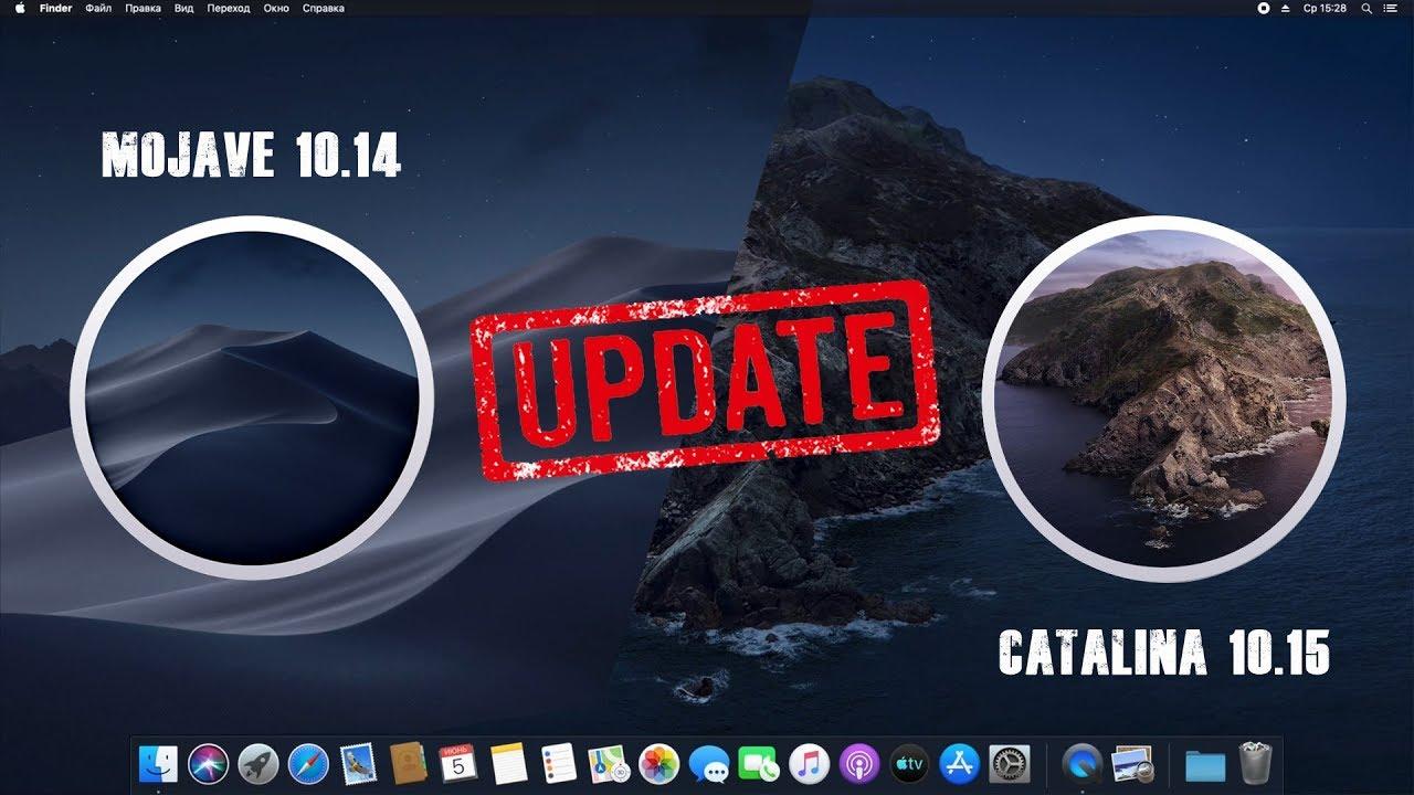 Обновление с MacOS Mojave 10 14 на Catalina 10 15 / How to install macOS  Catalina on PC | Hackintosh