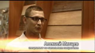 видео Замковая плитка ПВХ, виниловый ламинат: купить, цена в Екатеринбурге