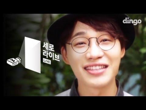 홍대광 [SERO live] Hong Dae Kwang - Good Luck