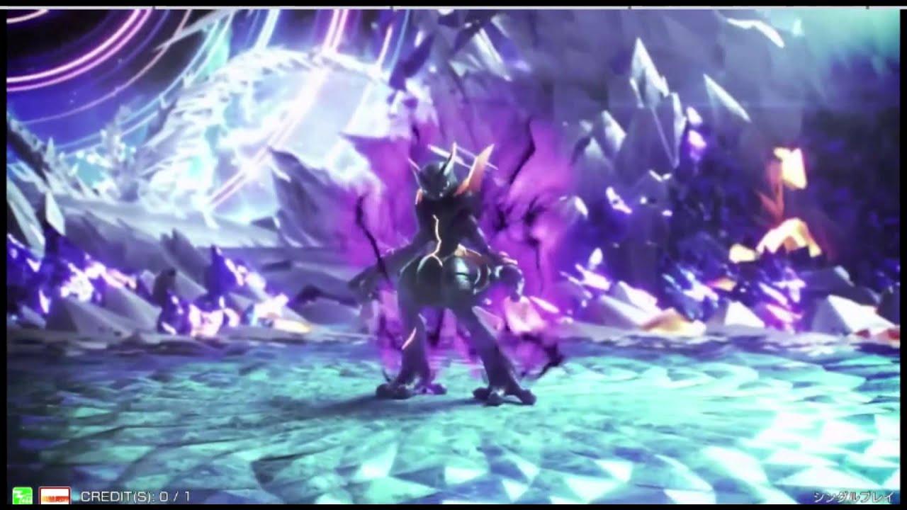 Battle! Kanto Legendary! - Pokémon X/Y (in game rip ...