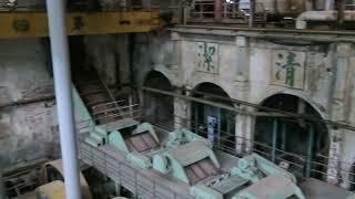 Taiwan Sugar Cane Industry Museum Old Factory ~ 台灣糖業博物館 ~ 製糖廠房舊址 ~ 高雄古蹟復修之旅 ~ 2019 Mar ~ Part 3