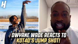 DWYANE WADE REACTS TO @KOT4Q JUMP SHOT!