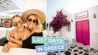 Paros | Our Last Days in Greece