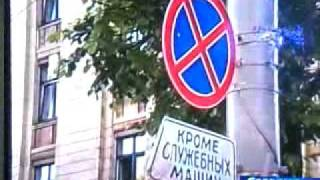 Унижение ВОВ в Воронеже.