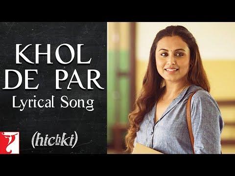 Lyrical: Khol De Par Song with Lyrics | Hichki | Rani Mukerji | Raj Shekhar | Jasleen Royal