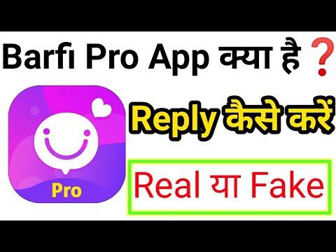 How To Use Barfi Pro App   Barfi Pro App   Barfi Pro App Me Massage Ka Reply Kaise Kare