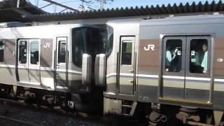 JR西日本 225系100番台+223系2000番台 普通 姫路行き 膳所駅  20180515
